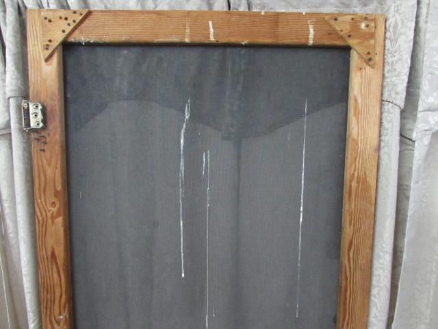 Vintage Wood Screen Door : Lot detail vintage wood screen door