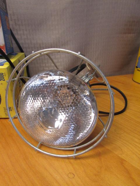 Lot Detail New In Box Motion Detector Light Halogen